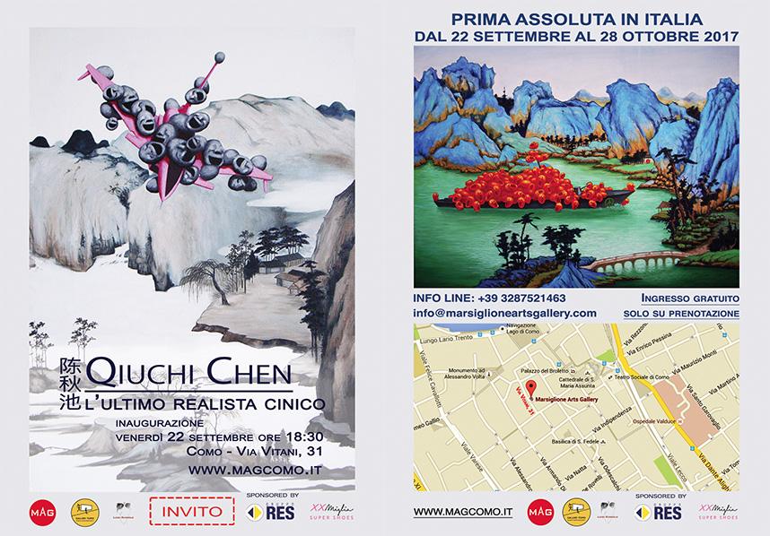 Qiuchi Chen solo show