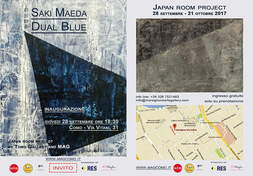 Saki Maeda Dual Blu