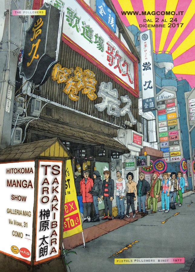 Hitkoma MANGA show by Taro Sakakibara