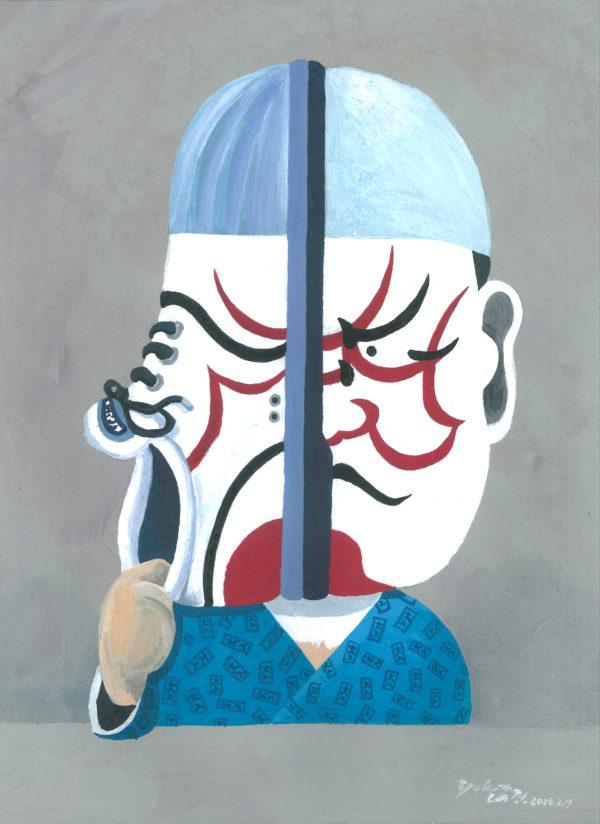 Yukio Shinohara
