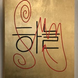 Languages SUN - Marco Nereo Rotelli