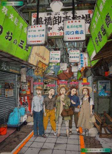 Taro Sakakibara Manga