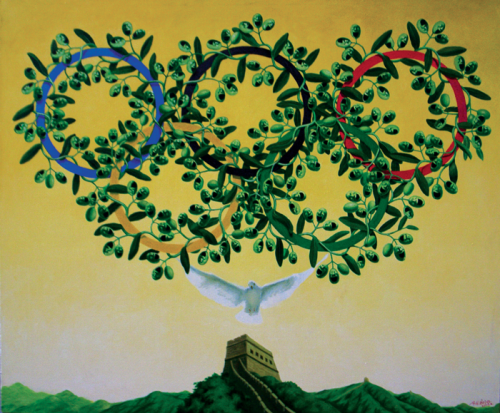 Qiuchi Chen, Olympic rings & Olive branches